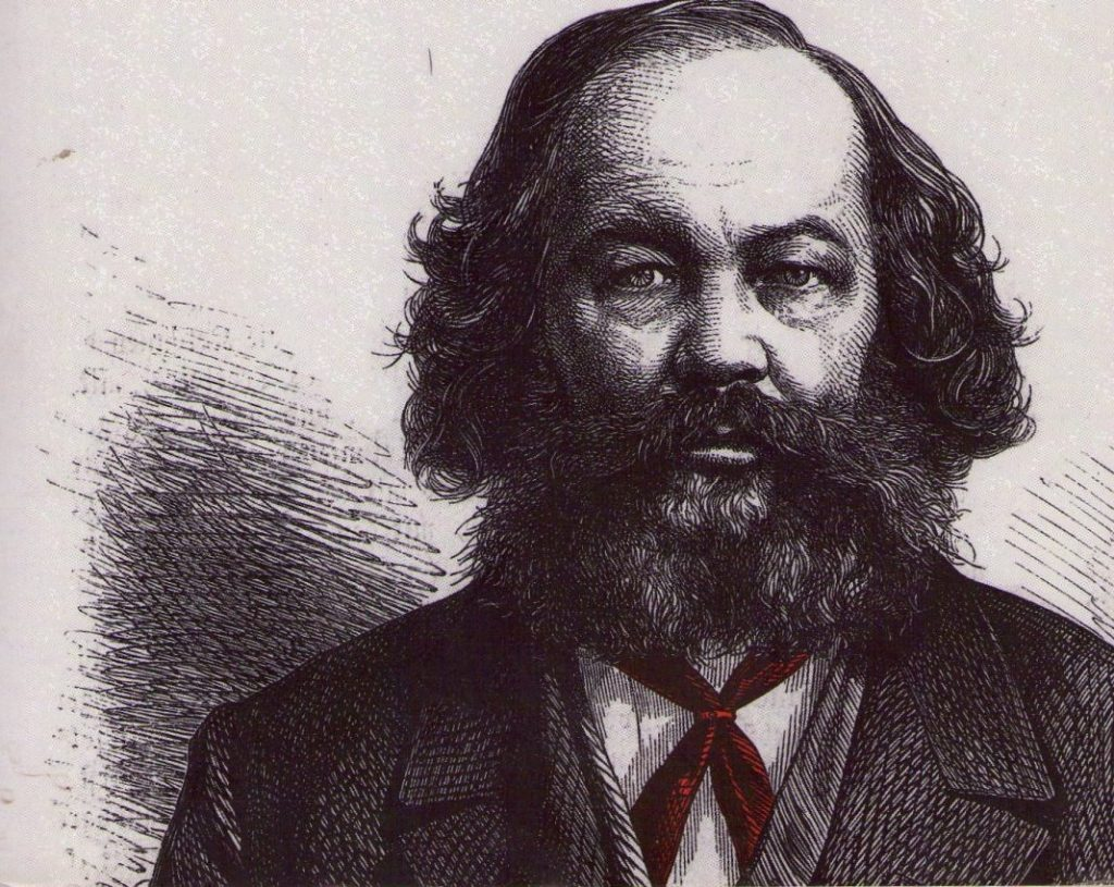 Mikhail Bakunin, Unattributed Portrait