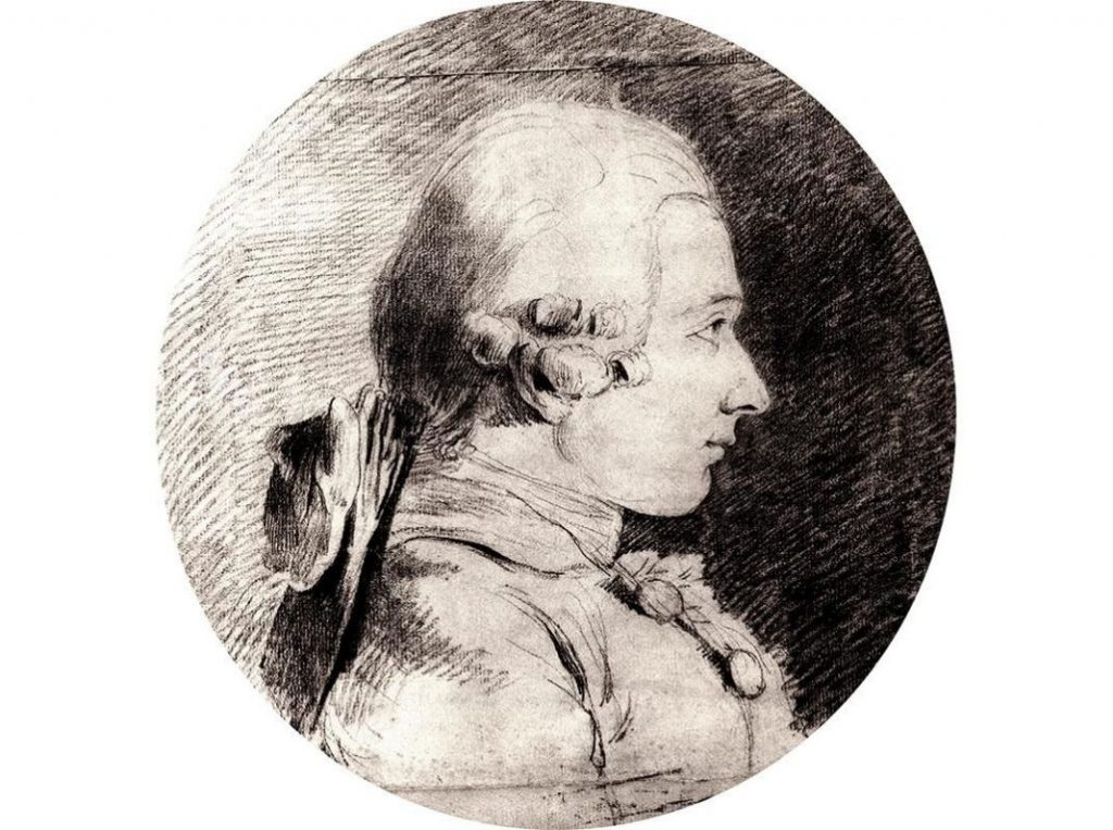 The drawing is the only known portrait of Sade, made in 1760 when he was 19.